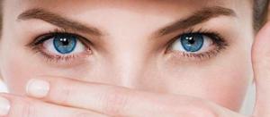 два глаза и зоркость